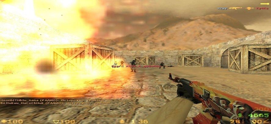 ак-47 от Клеонта в cs 1.6 в игре