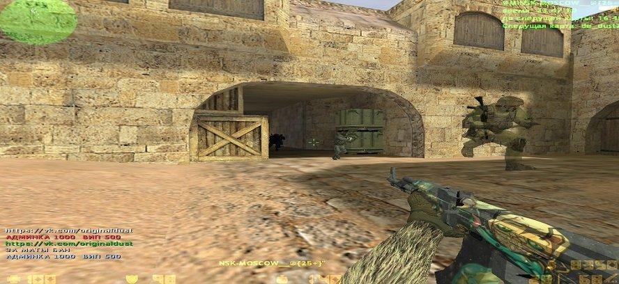 модель оружия ак-47 в сборке cs 1.6 Kott Show