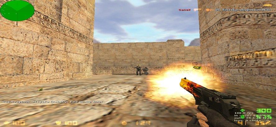 моделька оружия - deagle в cs 1.6 ot Sanek