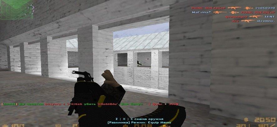 ак-47 в кс 1.6 от leo